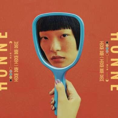 HONNE_Love_Me__Love_Me_Not_Album_Cover_2018