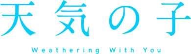Weathering With You, Wordmark Logo