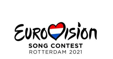 Eurovision Song Contest 2021 Logo